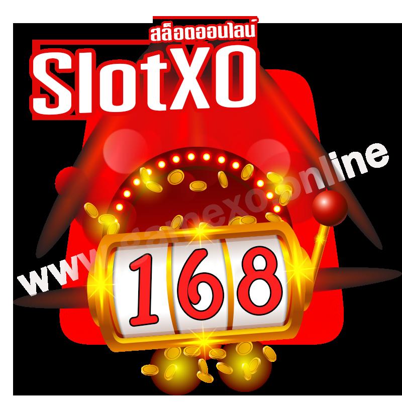 slotxo 1