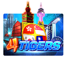 GAME 4 TIGERS 4 Tigers