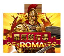 GAME ROME