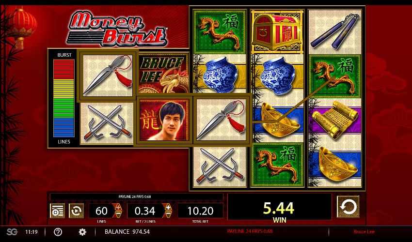 รีวิวเกมสล็อต Bruce Lee